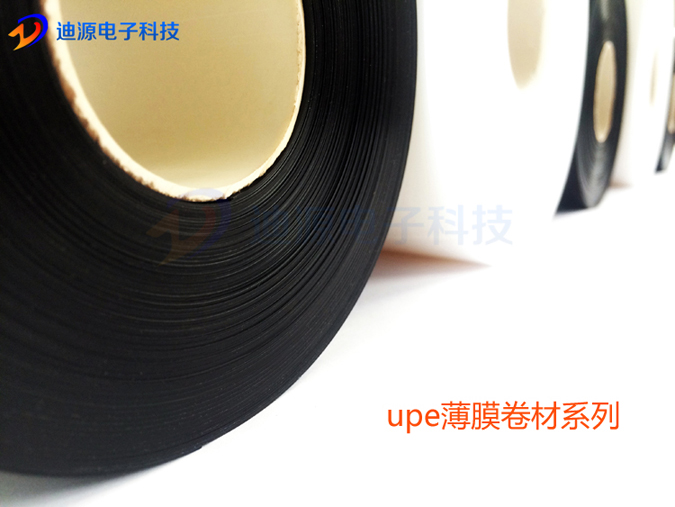 upe薄膜卷材